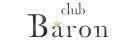 CLUB BARON(クラブバロン)