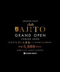 『CLUB AJITO』近日OPEN予定