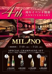 CLUB MILANO 4周年