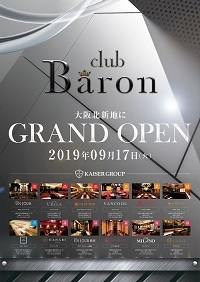 ★CLUB BARON 9/17(火)GRAND OPEN★