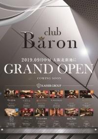 ★CLUB BARON 近日OPEN★