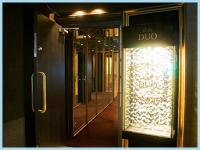 CLUB DUO(デュオ)