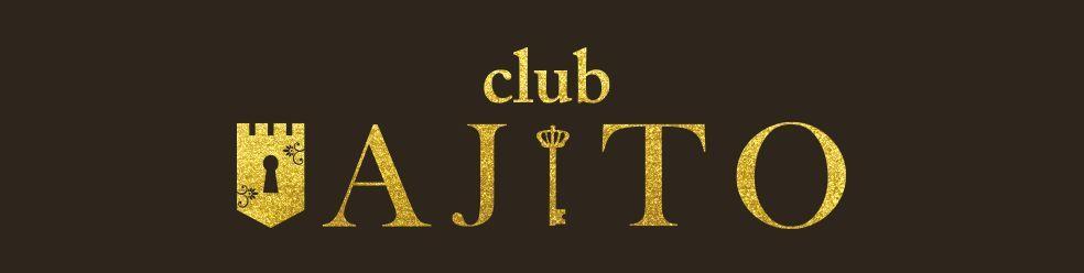 Club AJITO|梅田