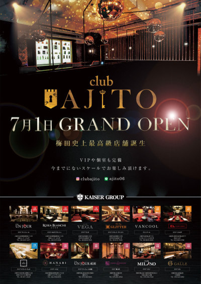 『CLUB AJITO』7/1(月)OPEN!