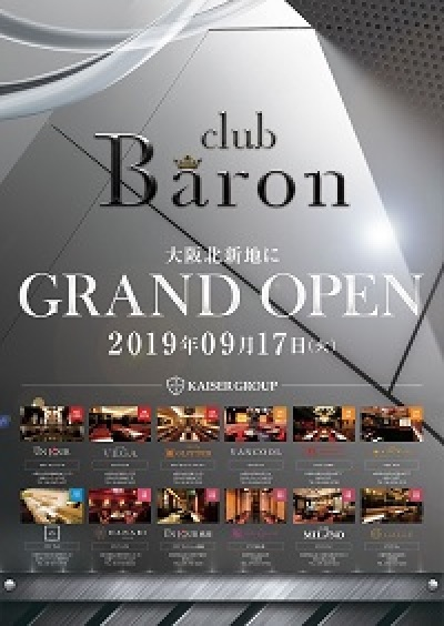 CLUB BARON 9/17(火)GRAND OPEN
