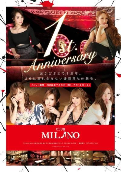 CLUB MILANO 1st ANNIVERSARY