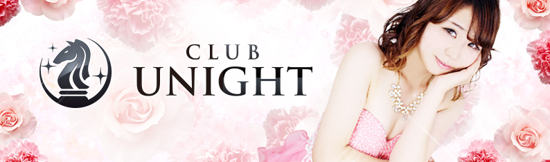 CLUB UNIGHT