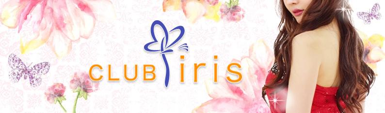 Club iris