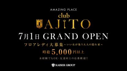 梅田のキャバクラ | Club AJITO