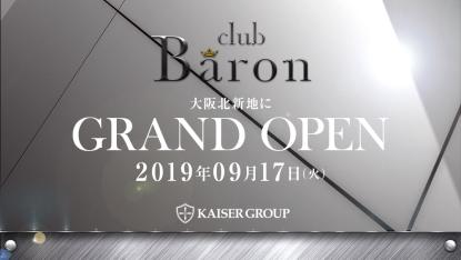 北新地のキャバクラ | CLUB BARON