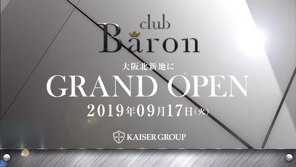 CLUB BARON